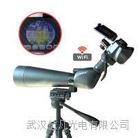 欧尼卡BD82ED电子抓拍系统单筒数码拍照望远镜