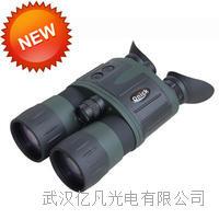 Onick(欧尼卡)NVG-B双筒微光夜视仪
