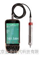 智能手机终端超声波硬度计 THU2000