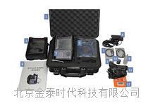 DUT9805智能超声探伤仪(新品)