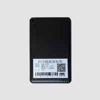 RFID温湿度标签 AMR-L600