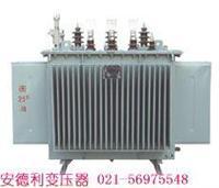 S11-M-2500/10