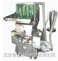 不锈钢型茶包粉碎机RT-CR150S RT-CR150S