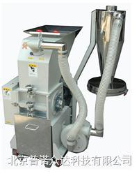 不锈钢型茶包粉碎机RT-CR150S