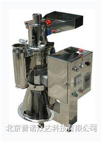 不锈钢型直立式可变速粉碎机RT-20SSC RT-20SSC