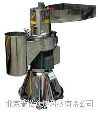 不锈钢型直立式高速粉碎机RT-150S RT-150S