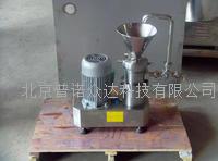 实验室胶体磨 JMS-50