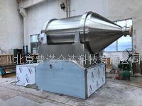 二维混合机 摆动混合机 滚筒混合机 无死角混合机 不锈钢混合机 EYH-200