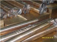 供应铍铜 铍镍铜 铍青铜 铍钴铜 铍銅合金色版亚洲直播厂家 C17200 C17500 C17510