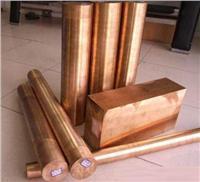 供应铍铜 铍镍铜 铍青铜 铍钴铜 铍銅合金色版亚洲直播厂家