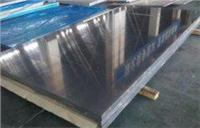 供應進口AlMg2.5鋁合金 AlMg3鋁棒 鋁板AlMg4.5 AlMg2.5 AlMg3 AlMg4.5