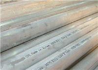 供應7075T651鋁合金 7075鋁棒 鋁板7075T6 AA7075T651 AA7075 AA7075T6