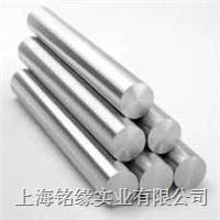 供應鈦合金 鈦棒 鈦板 ASTMGr.4 ASTMGr.4