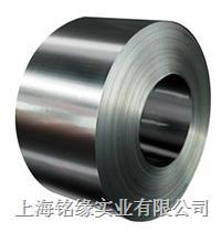 供应进口S55C彈簧鋼板 S55C彈簧鋼带 S55C