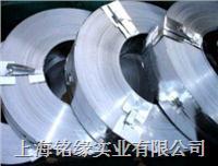 供应进口C60S彈簧鋼板 C60S彈簧鋼带 C60S
