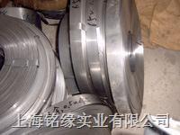 供应进口SAE1075彈簧鋼板1075彈簧鋼带 SAE1075 1075