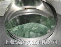 供应进口SAE1064彈簧鋼板1064彈簧鋼带 SAE1064 1064