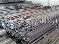 现货批发不鏽鋼圆棒 圆钢 板材9CR18MO 9CR18MO