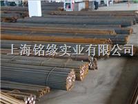 昆山 蘇州 上海現貨批發鋼材 圓鋼 40CR 40CR