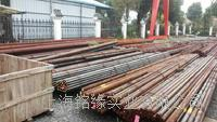 上海厂家现货供应合金钢材20MnCr5圆钢  16Mncr5 钢棒  20MnCr5  16Mncr5