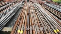 现货批发零切合金钢材12Cr1MoV元钢棒材钢板15CrMoA圆钢 12Cr1MoV  15CrMoA