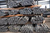 浙江 上海 江苏厂家直销小直径生铁棒QT500 小规格生铁材料HT250 生铁小棒 QT500-7 QT450-10  HT200 HT250