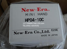 NEW-ERA HP04系列平**爪
