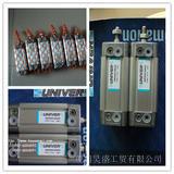 意大利UNIVER电磁阀 UNIVER气缸 UNIVER cylinders-rm