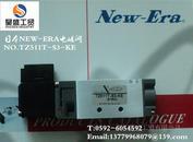 NEW-ERA机械夹爪
