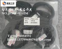 台湾JUFAN气缸IU-A-BK-M32-75ST