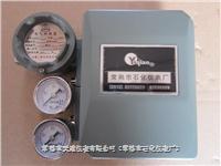 电气转换器