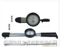 DB6N-S东日扭力扳手/东日表盘式扭力扳手 DB6N-S