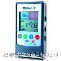 FMX-003日本SIMCO非接触式手提静电场测试仪/测静电仪器 FMX-003