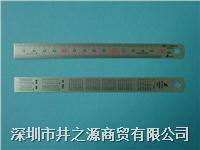 日本亲和钢直尺|日本企鹅牌钢板尺|150mm进口直尺 150mm直尺