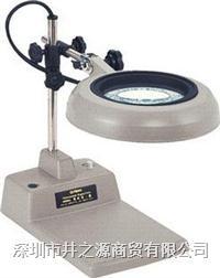 SKK-B 2X|日本OTSUKA放大镜|大冢带照明桌面式放大镜 SKK-B