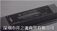 进口水平尺--日本RIKEN水平仪 进口水平仪
