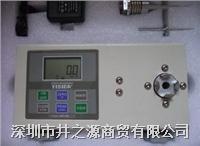 HP-100扭力测试仪_数显电批扭力计 HP-100