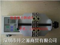 瓶盖扭矩测试仪 HTX-100