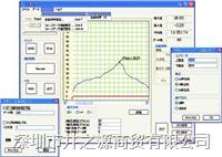 Zlink 3.0软件下载 Zlink 3.0