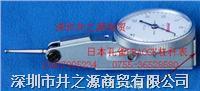 PCN-2B杠杆式量表-杠杆千分表_杠杆表日本孔雀Peacock PCN-2B