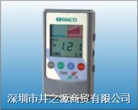FMX-003低价批发_日本SMICO静电测试仪 FMX-003