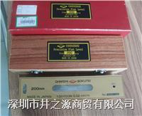 OSS大西ohnishi精工精密平形水準器_本公司新代理日本OSS水平尺 OSS-200