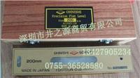 250*0.1水平仪,长形水平尺,日本OHNISHI条式水平尺,大西OSS平行水准器 250*0.1