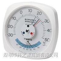 7308-00温度计,室内温度计,日本SATO简易温度计,便捷式温度计 7308-00