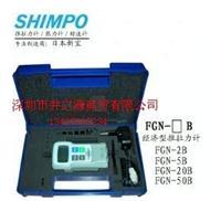 FGN-5B日本数显推拉力计,新宝SHIMPO电子测力计,电产数字测力仪 FGN-5B