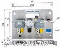 日本NAKANISHI(NSK)1541中西AL-0201过滤器 AL-0201