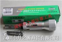 N6LTDK扭力起子_6LTDK扭力螺丝刀,日本中村 6LTDK_N6LTDK