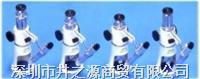 2009-100X必佳PEAK放大镜 2009