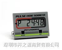 PET-2000DXR汽油发动机转速表 PET-2000DXR