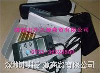 TM-701 高斯计 TM-701